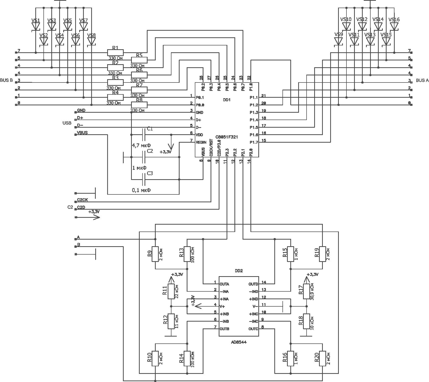 Usb двухканальный осциллограф своими руками схема